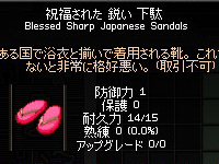 mabinogi_2006_12_17_001.jpg
