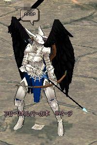 mabinogi_2007_01_05_005.jpg