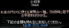mabinogi_2007_01_05_006.jpg