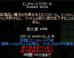 mabinogi_2007_01_05_009.jpg