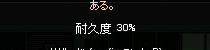mabinogi_2007_01_05_012.jpg