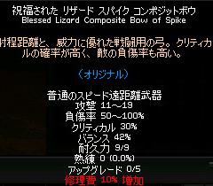 mabinogi_2007_01_05_013.jpg