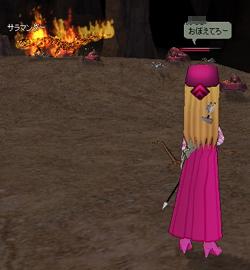 mabinogi_2007_01_21_013.jpg