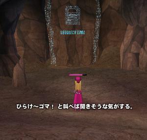 mabinogi_2007_01_21_015.jpg