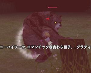 mabinogi_2007_02_01_011.jpg