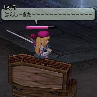 mabinogi_2007_02_03_015.jpg
