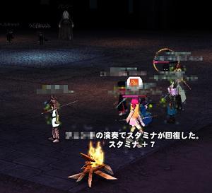 mabinogi_2007_02_09_027.jpg