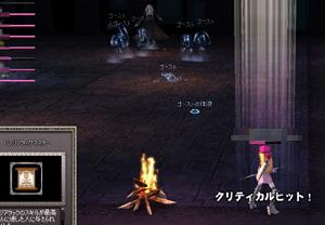 mabinogi_2007_02_09_034.jpg