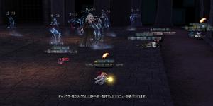 mabinogi_2007_02_09_035.jpg
