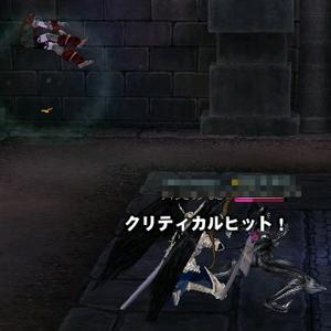 mabinogi_2007_02_24_018.jpg