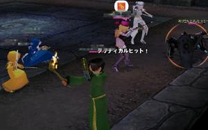 mabinogi_2007_02_24_022.jpg