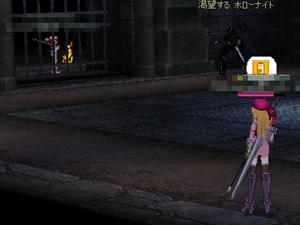 mabinogi_2007_02_25_032.jpg