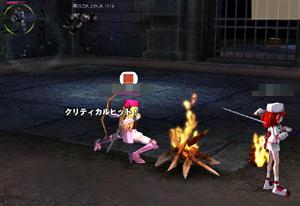 mabinogi_2007_02_25_034.jpg