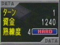 20070530-3.jpg