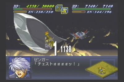 20070822-12.jpg