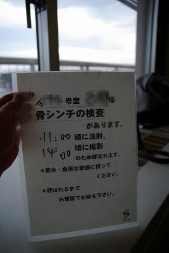 20070423121507.jpg