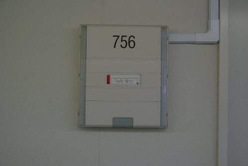 20070521125935.jpg