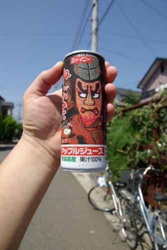 青森 りんごジュース