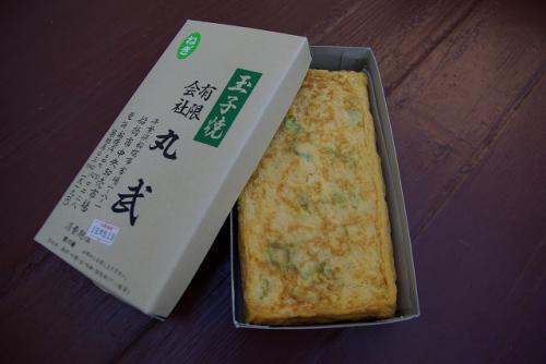 玉子焼(丸武 ねぎ焼)