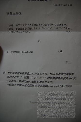 IMGP0930.jpg