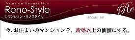 renostyle-logo.jpg