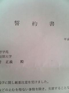20060831134116.jpg