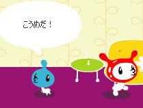 blog048.jpg