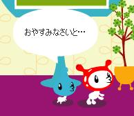 blog050.jpg