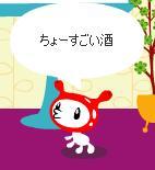 blog054.jpg