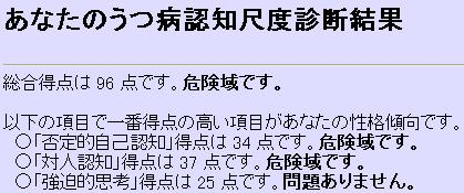 blog076.jpg