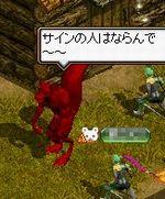 inu_matsuri02