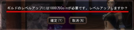 10M!?