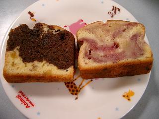 まぁ♪ちゃんのケーキ