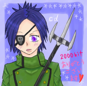 2000ヒット感謝絵 髑髏ちゃん 071112