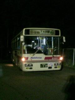 20070206104020.jpg