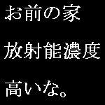 20070320183703.jpg