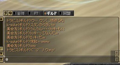 20071014234421.jpg