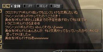 20071014234433.jpg