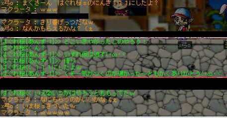 20061227224755.jpg