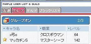20070101225903.jpg