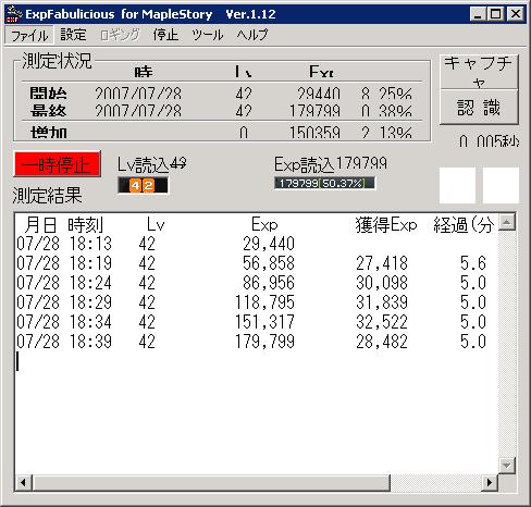 TC;E0001.png