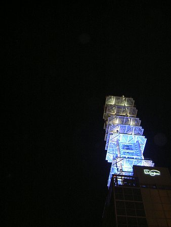 Blue Light Tower.