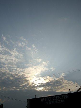 Today Sky 060814.