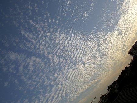 Today Sky 061009.
