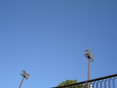 Today Sky 070307.