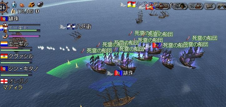 朱雀艦隊撃沈。。。