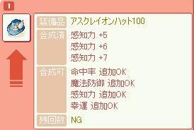 screenshot0396.jpg
