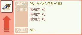 screenshot0397.jpg