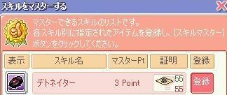 screenshot0404.jpg