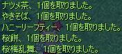 screenshot0420.jpg